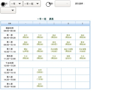 https://esa.ntpc.edu.tw/web-lsnmgt/templates/timetable_print.html?show_type%3D1%26showsub%3Dlcname%26showcls%3Dclassname%26showprint%3Dhtml%26ss%3DRlNCdmYvWkoyd2Nzb3VvY3Z2K2ZOZz09%26picksub%3Dteacher%26teaid%3D621