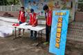 同榮國小防災教育宣導網站