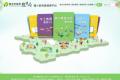 新北市政府國小教育資源網平台