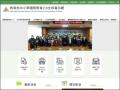 教育部中小學國際教育2.0全球資訊網: pic