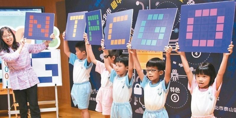 賀本校榮獲108學年度教育部科技前導學校