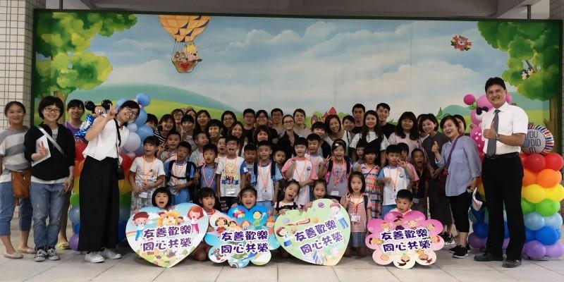 1080830新生入學始業式活動照片分享
